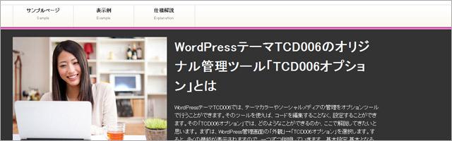 TCD006